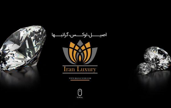 طراحی سایت ایران لاکچری